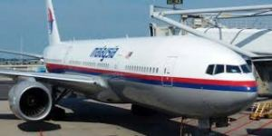 MH17 penuh