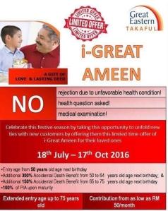 I-Great Ameen