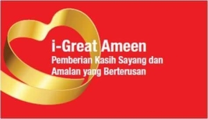 I-Great Ameen2
