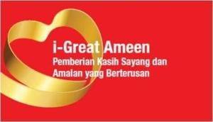 I-Great Ameen2